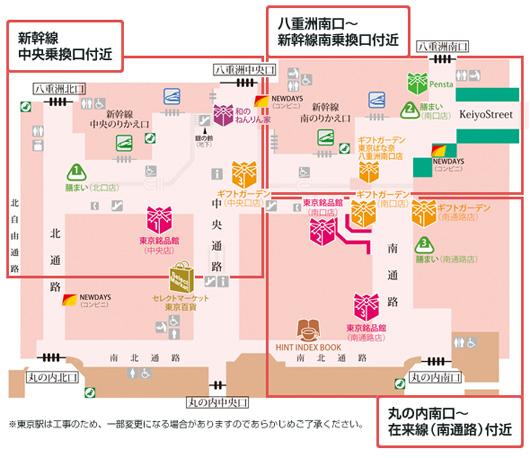 銘品館とギフトガーデンの地図