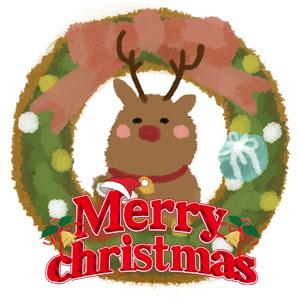 クリスマス 飾り 折り紙